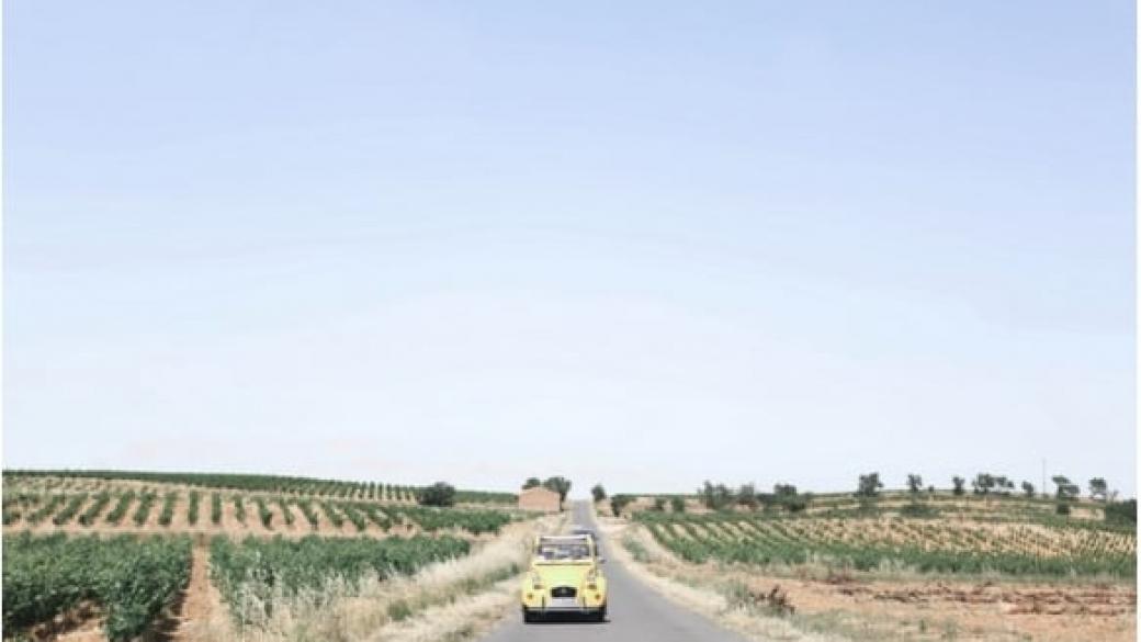 blog trip dans l'Aude avec Camille Task hémisphère Sud
